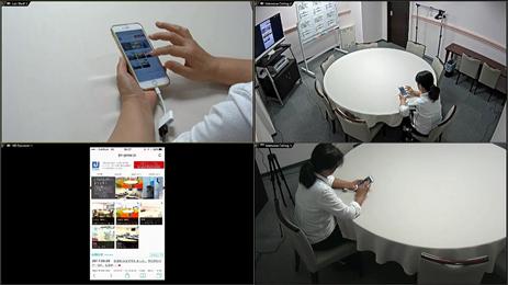 WEBサイトやアプリの「UI/UX調査」モニタリング仕様(要予約・有償)