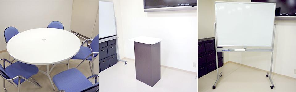 大阪1F CLTルーム 備品1